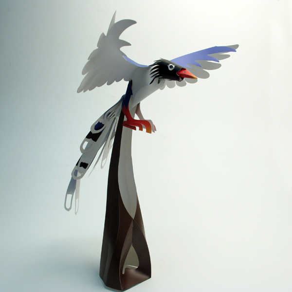 台灣藍鵲 1