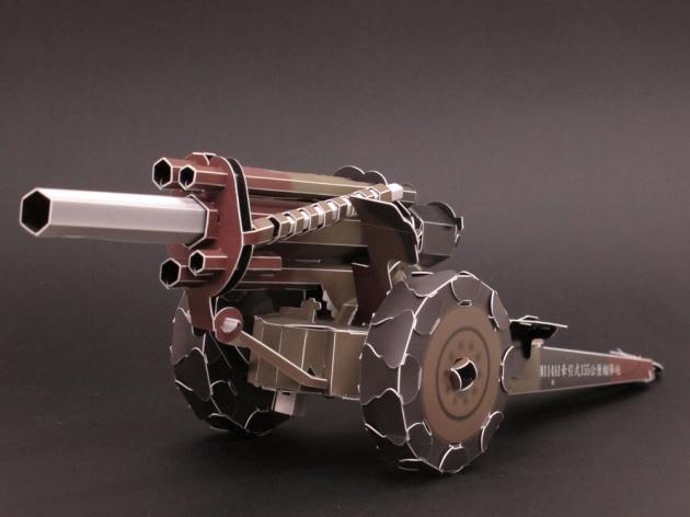 155榴砲 1