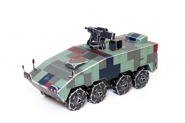 雲豹甲車 1