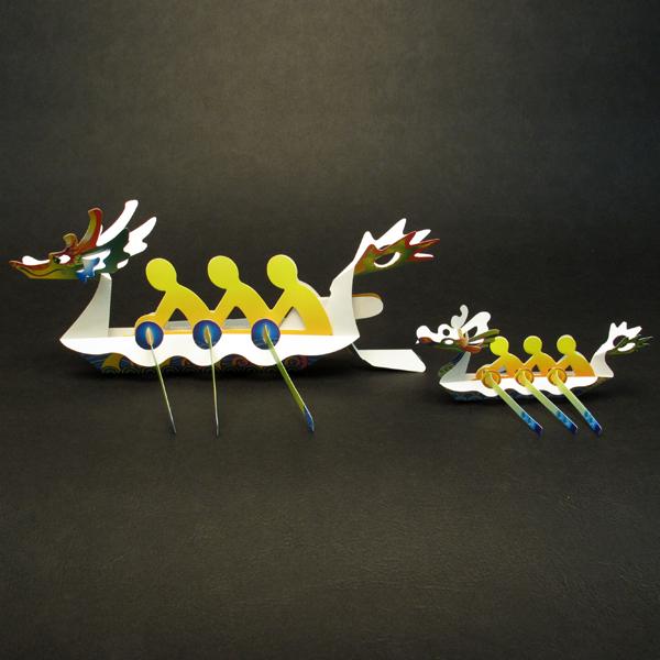 划龍舟 1